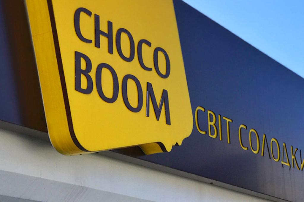 chocoboom